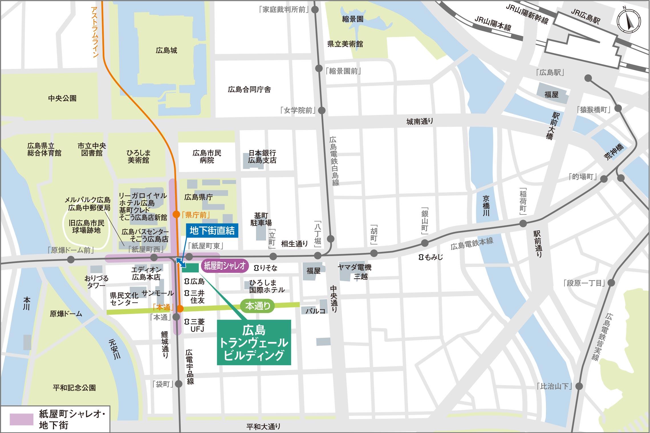 広島トランヴェールビルディング周辺地図